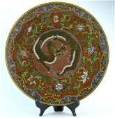 Chinese or Japanese Cloisonne Dragon Plate