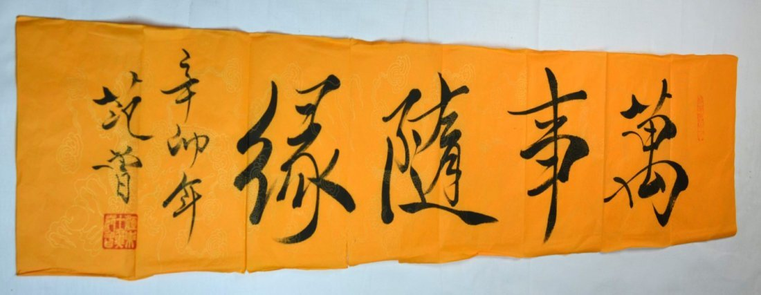 CHINESE CALLIGRAPHY BY Fan, Zeng