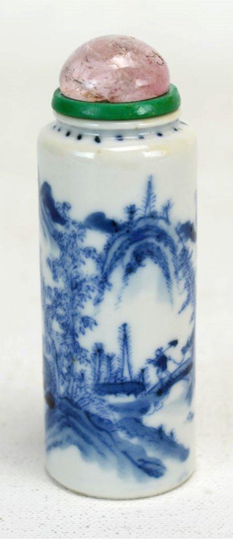 Chinese Blue & White Porcelain Snuff Bottle