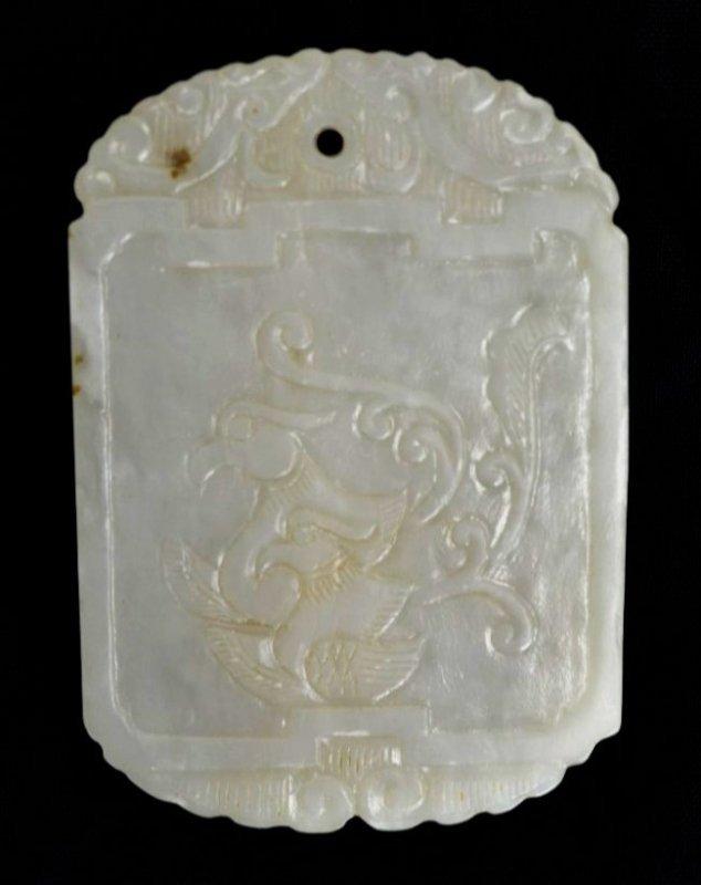 19th C. Chinese White Jade Pendant