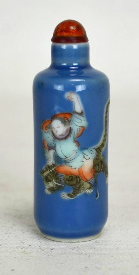 Chinese Blue Glazed Porcelain Snuff Bottle