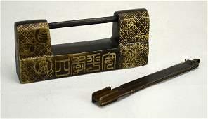 Chinese Bronze Lock w/ Key
