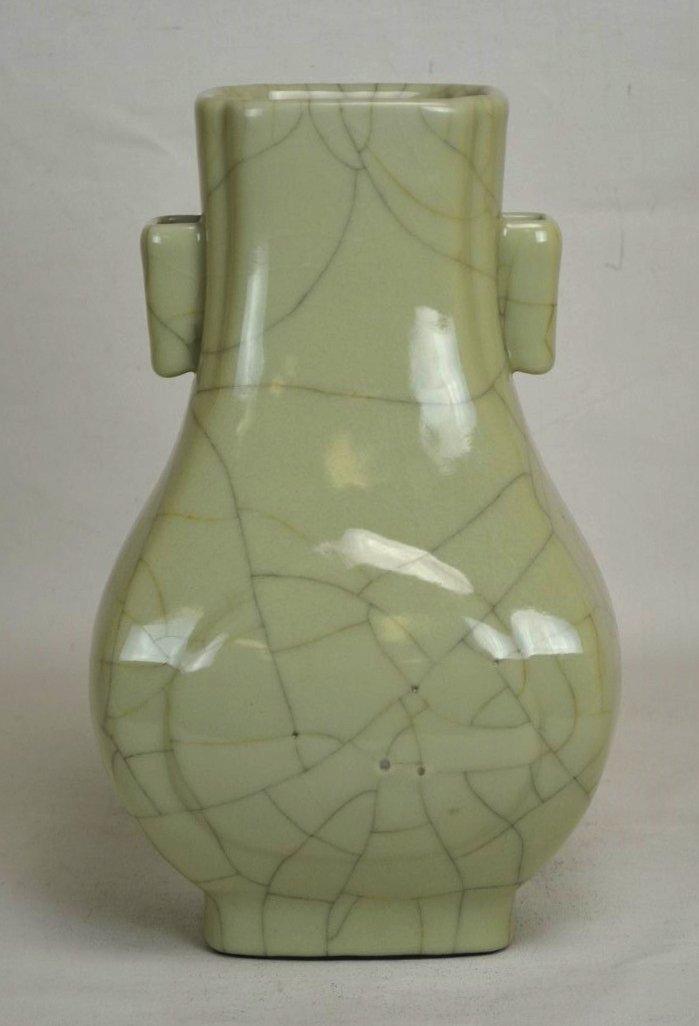Imperial Chinese Celadon Cracked Glaze Hu Vase