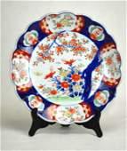 Japanese  floriform Imari Porcelain Plate