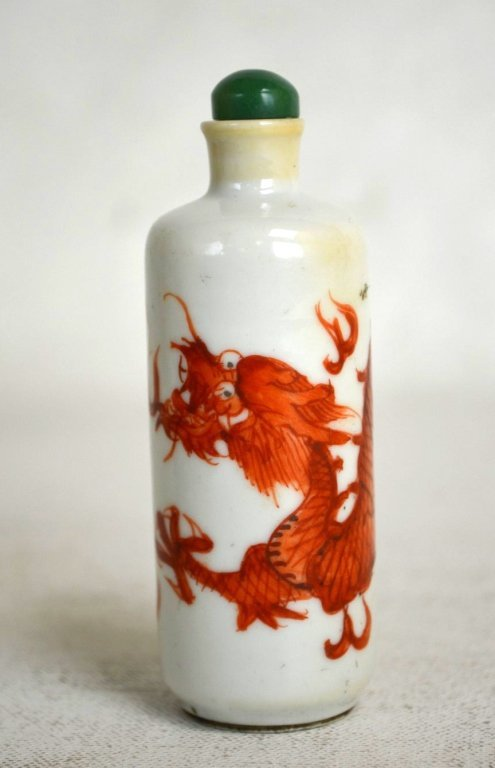 Chinese Copper Red Porcelain Snuff bottle