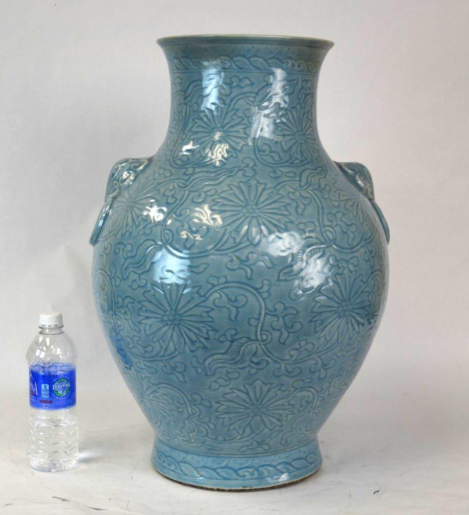 A Large Chinese Moon Glazed Baluster Vase