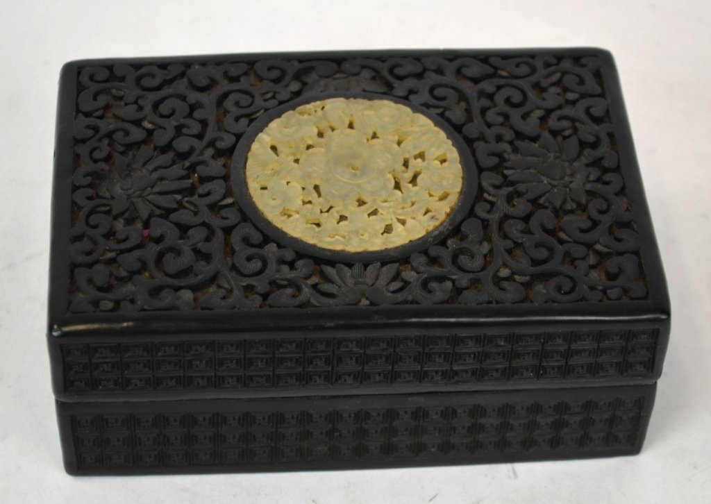 A Black Lacquer Box With Jade In Laid