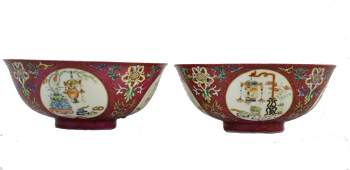 Pair of Chinese Porcelain Famille Rose Qing Bowls