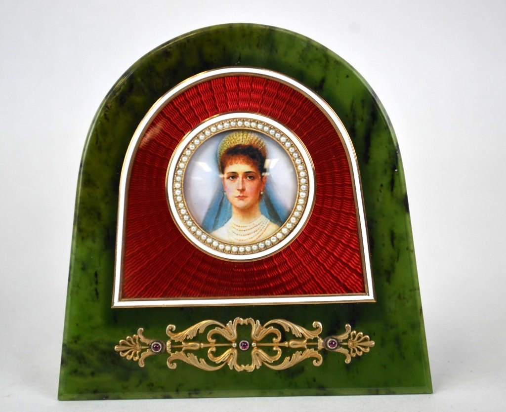 Russian Nephrite Jade Picture Frame w.Ruby & Pearl