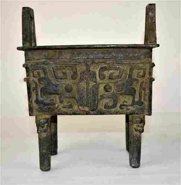 Chinese Bronze Footed Incense Burner w. Handles