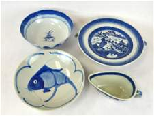 Four Pieces Chinese Blue  White Porcelain