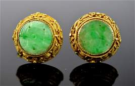 Antique 14k Yellow Gold  Jadeite Cufflinks