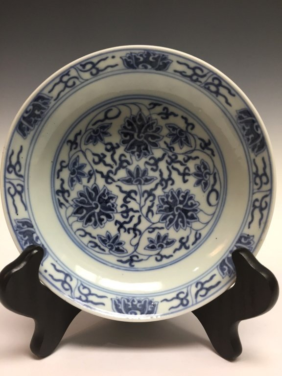 Chinese Imperial Blue & White Porcelain Dish