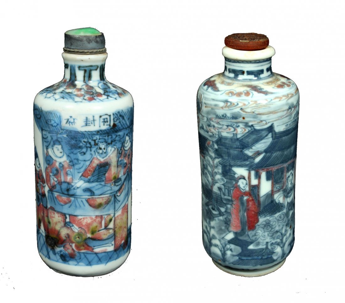 Two Chinese Blue & White  Glazed Snuff Bottles