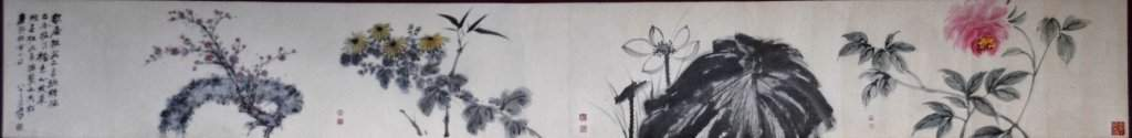 Chinese Floral Watercolor Painting on Scroll