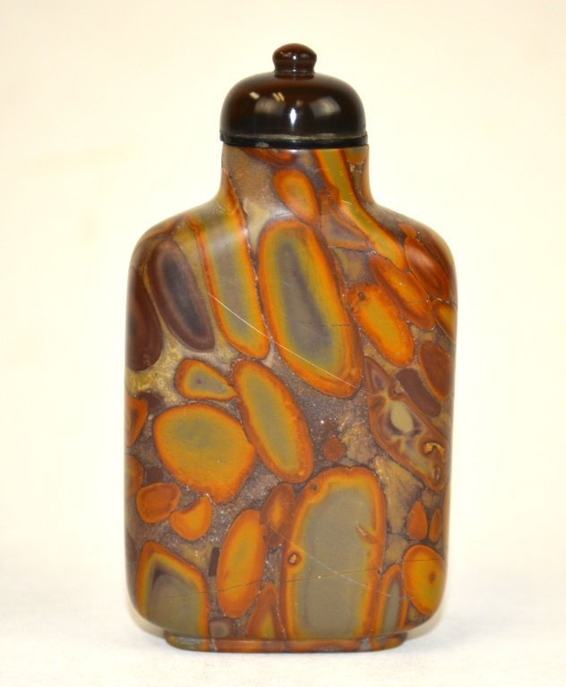 Unusual Chinese Agate Snuff Bottle