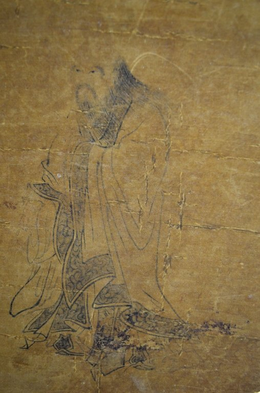 Chinese Watercolor Painting w. Figural - 3