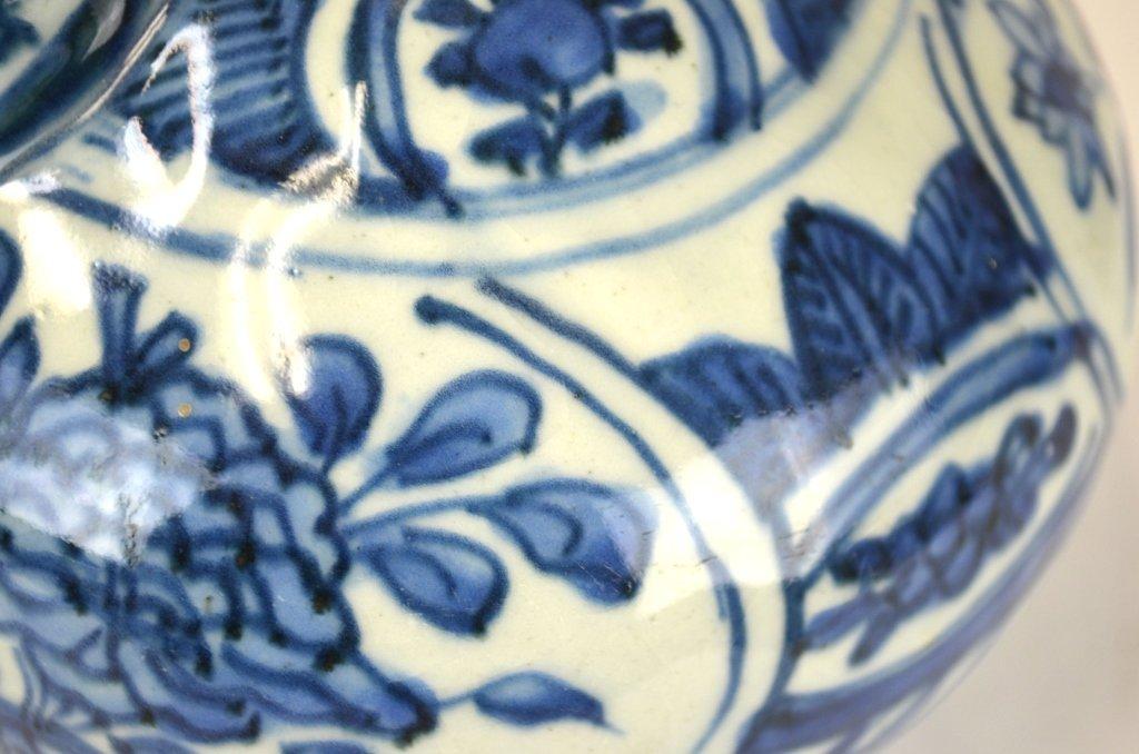 Ming Chinese Blue & White Kendi - 3