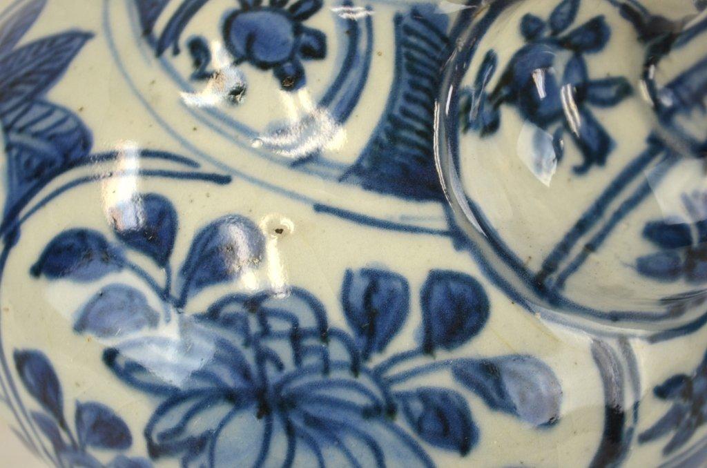Ming Chinese Blue & White Kendi - 5