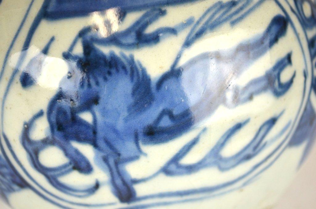 Ming Chinese Blue & White Kendi - 6