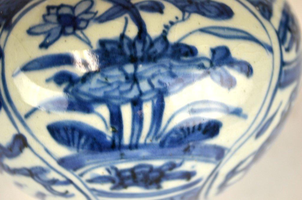Ming Chinese Blue & White Kendi - 7