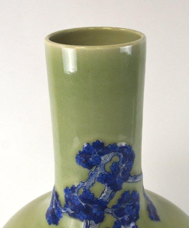 Chinese Celadon & Blue Bottle Vase - 2