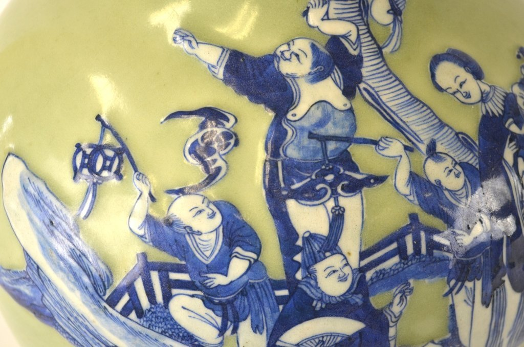 Chinese Celadon & Blue Bottle Vase - 6