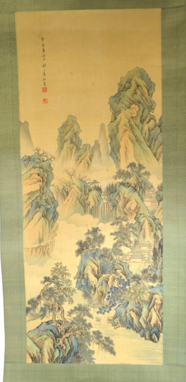Chinese Watercolor Painting Scroll w. MountainView