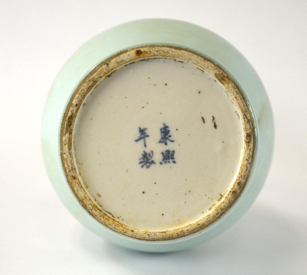 Chinese Celadon Glazed Vase - 8