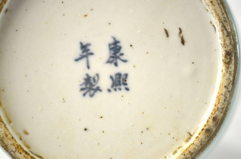 Chinese Celadon Glazed Vase - 9