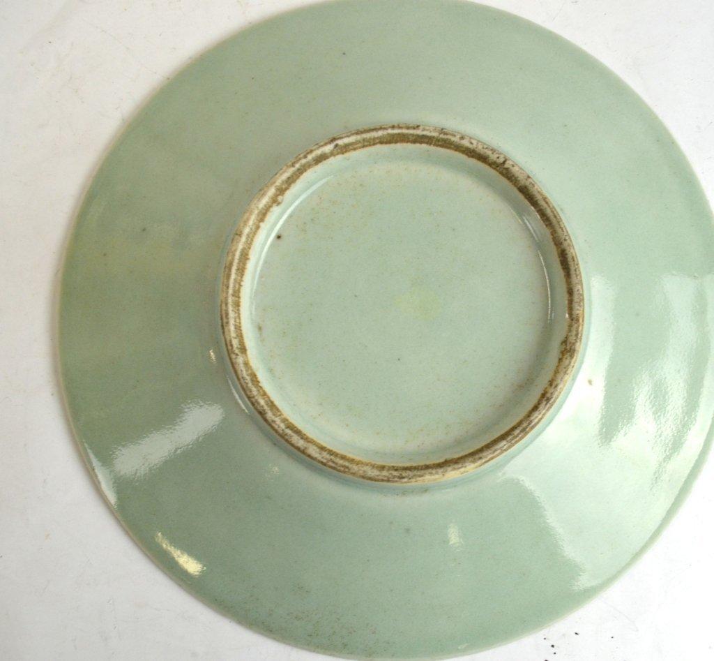 Chinese Celadon Glazed Plate - 5
