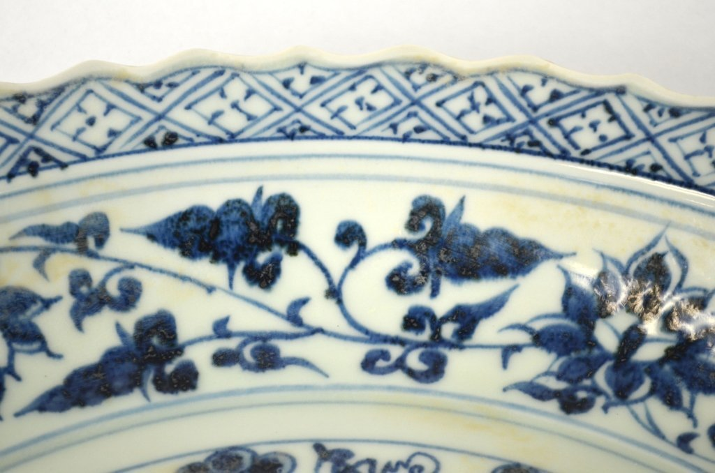 Large Round Chinese Blue & White Charger - 2