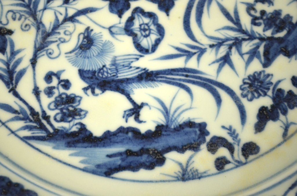 Large Round Chinese Blue & White Charger - 4