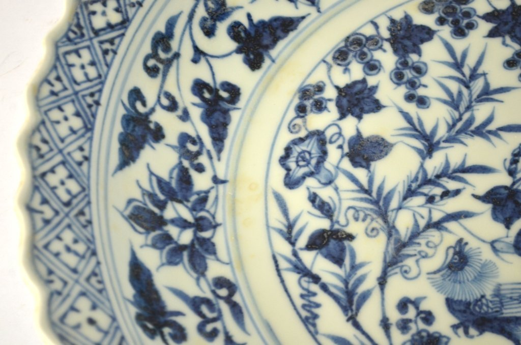 Large Round Chinese Blue & White Charger - 5
