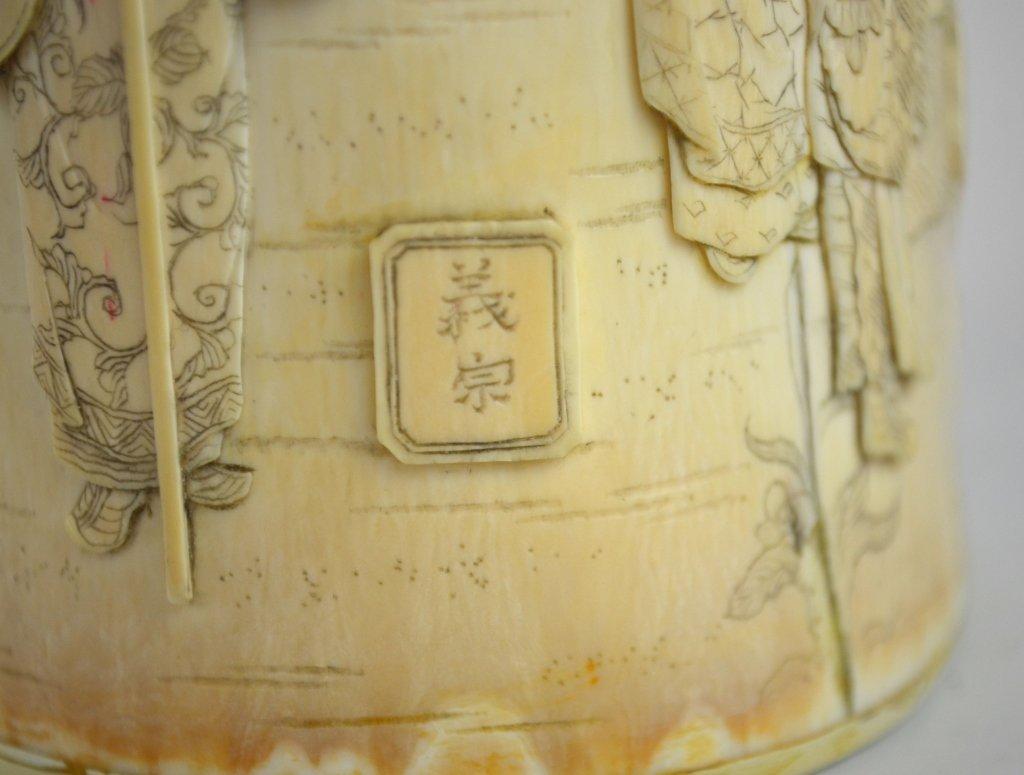 Japanese Carved Bone Brush Pot - 6