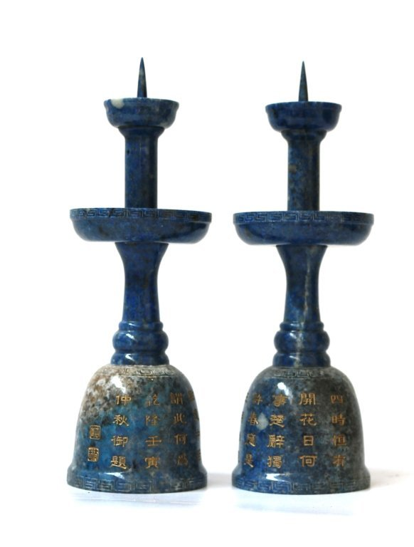 Pr Chinese Lapis Candle Stick Holders