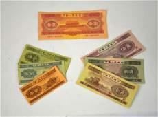 Seven Chinese Paper Bills