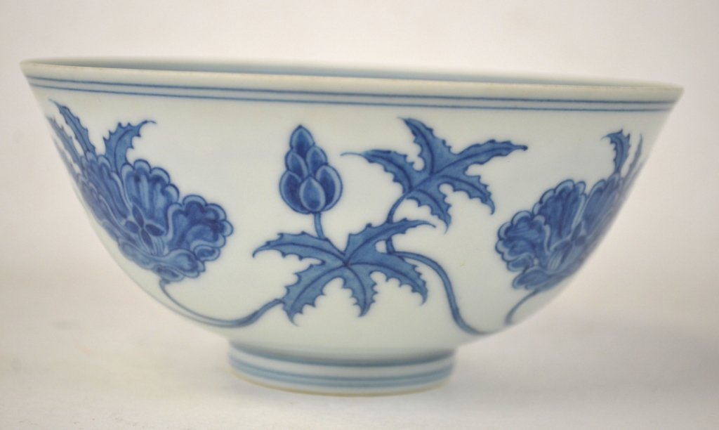 Chinese Blue and White Bowl - 5