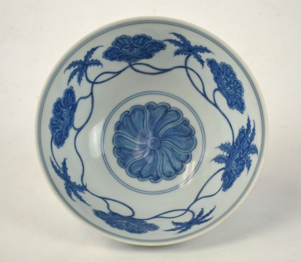 Chinese Blue and White Bowl - 9