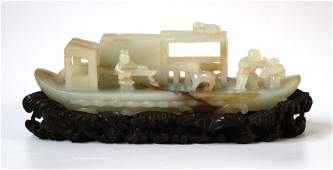 Chinese Carved Jade Boat w/Wood Base