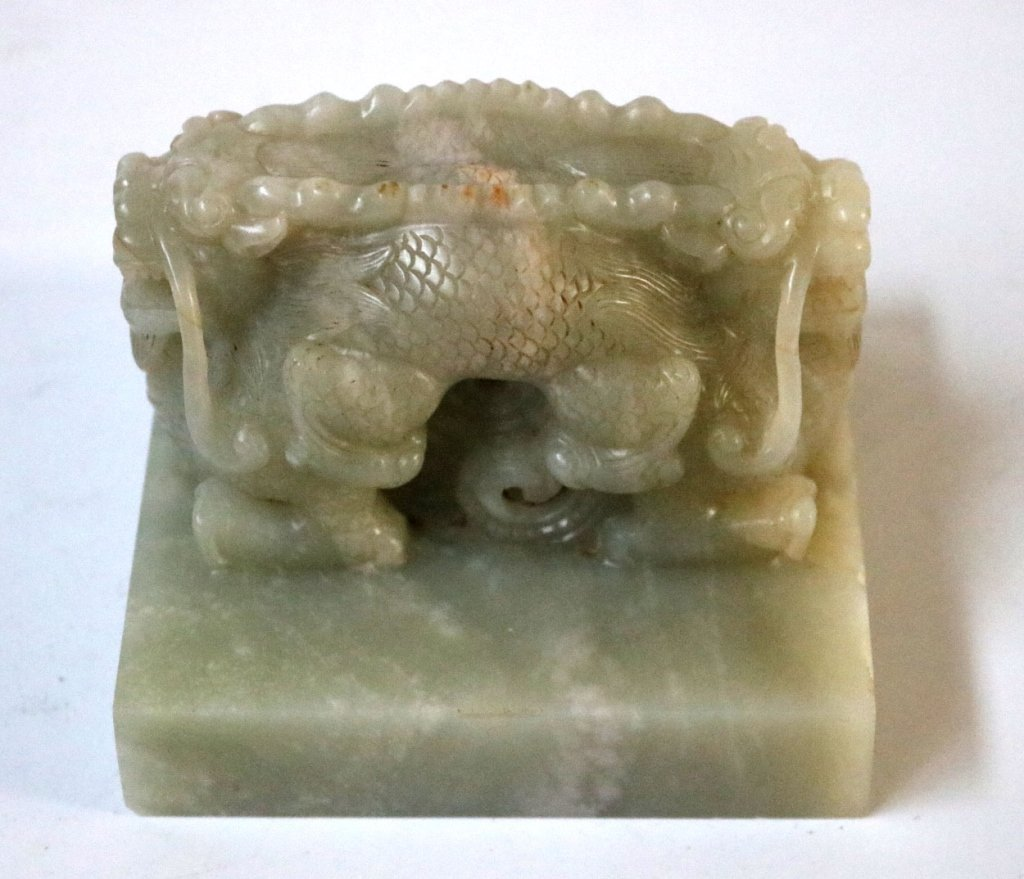 Chinese Imperial Celadon Jade Seal - 2