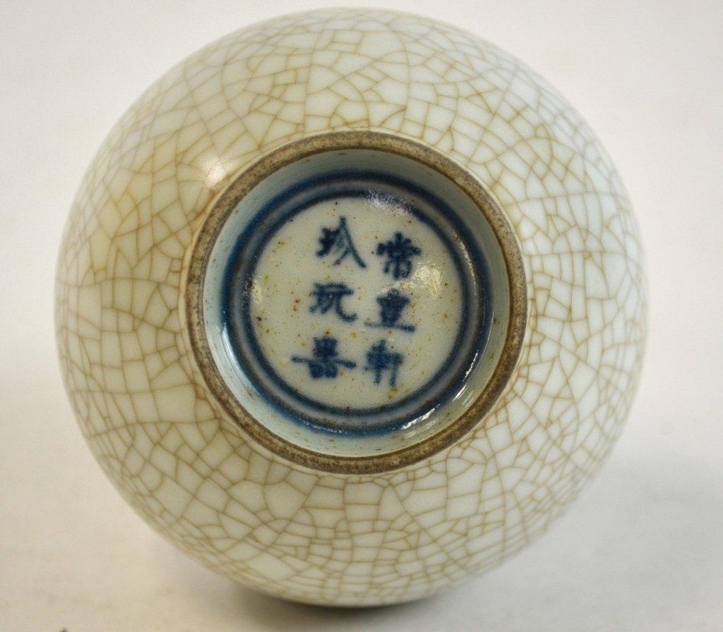 Chinese Celadon Crackle Bottle Vase - 7