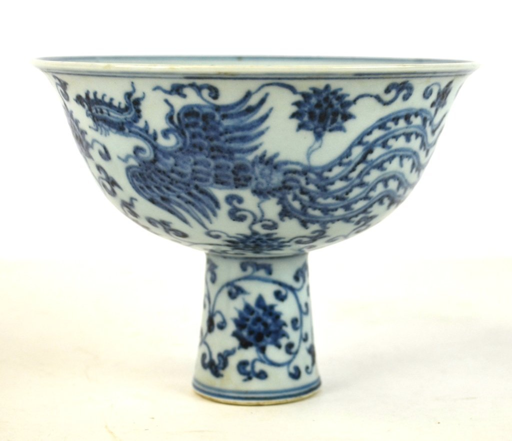 Chinese Blue & White Stem Cup