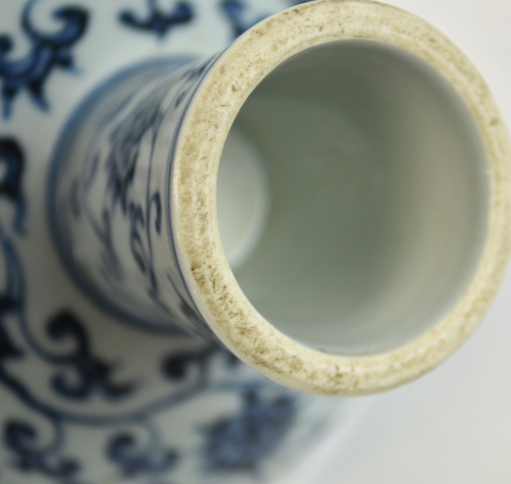 Chinese Blue & White Stem Cup - 7