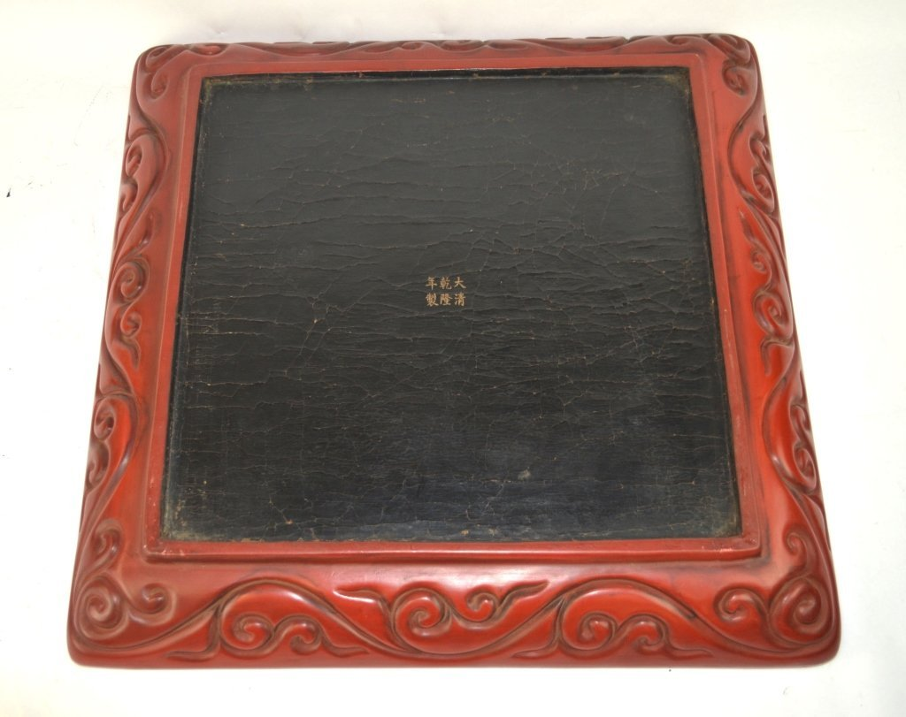 Chinese Carved Square Cinnabar Tray - 8