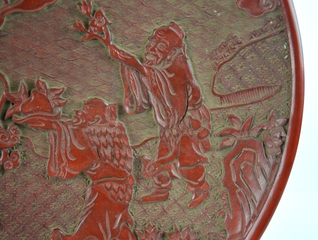 Chinese Carved Round Cinnabar Plate - 3