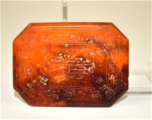 Chinese Carved Butterscotch Amber Plaque