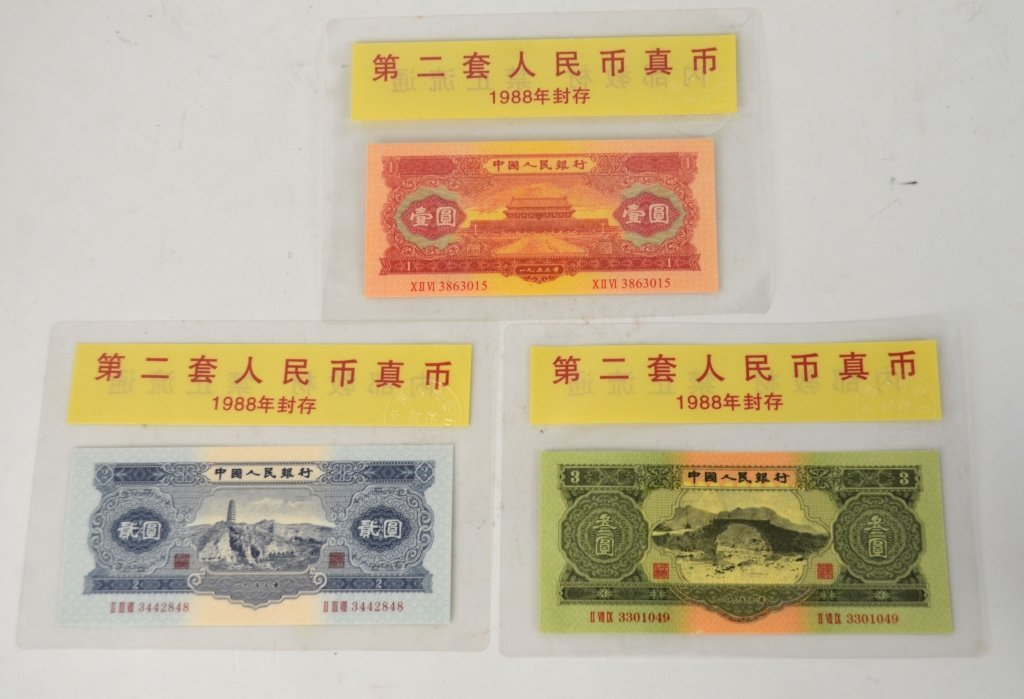 Three Chinese Paper Currency