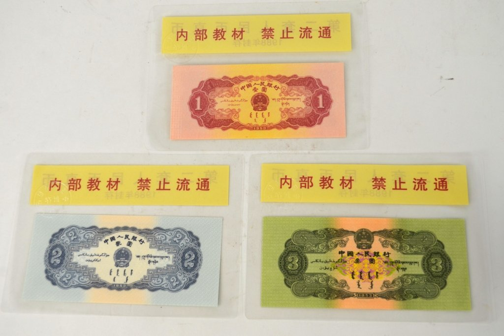 Three Chinese Paper Currency - 2