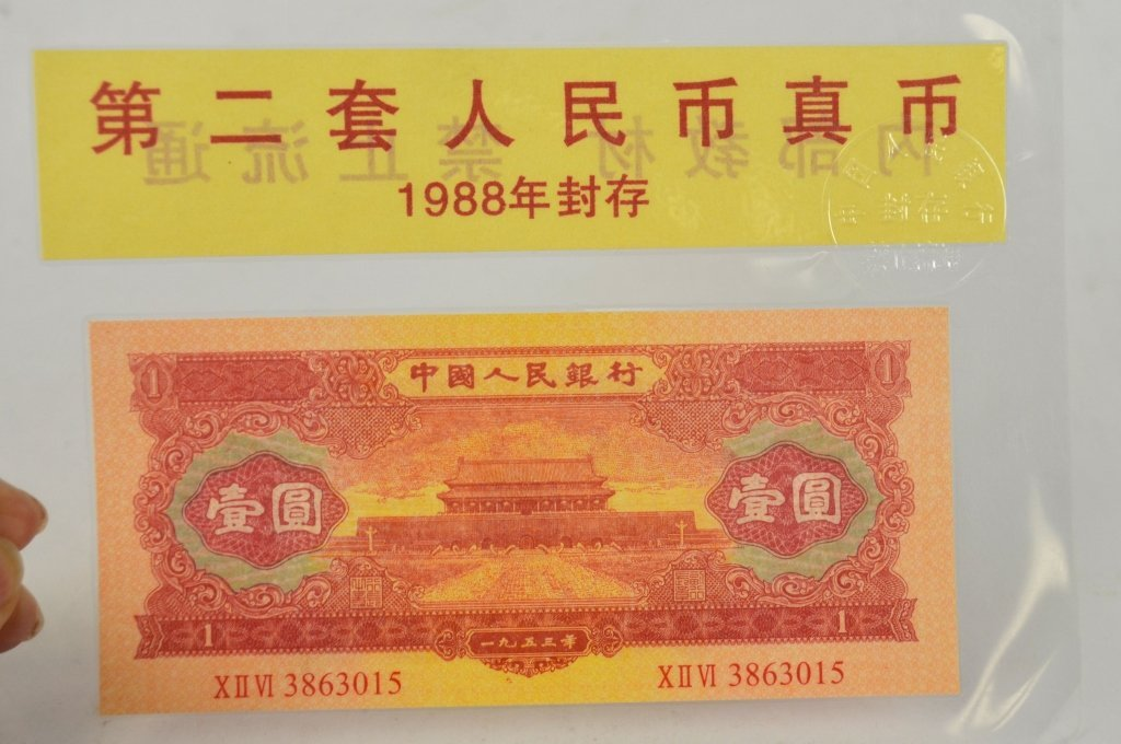 Three Chinese Paper Currency - 3